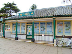 Diss Town Museum