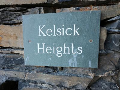 Kelsick Heights, Ambleside, Cumbria