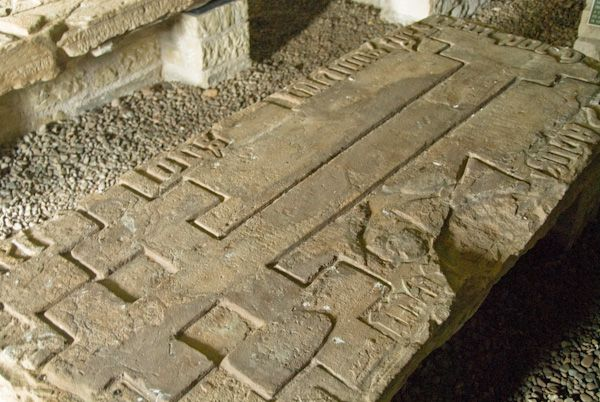 Crossraguel Abbey photo, Cross slab