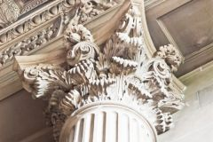 Marvellous interior carving detail