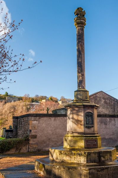 Canongate Kirk photo, The Canongate Mercat Cross, c. 1128