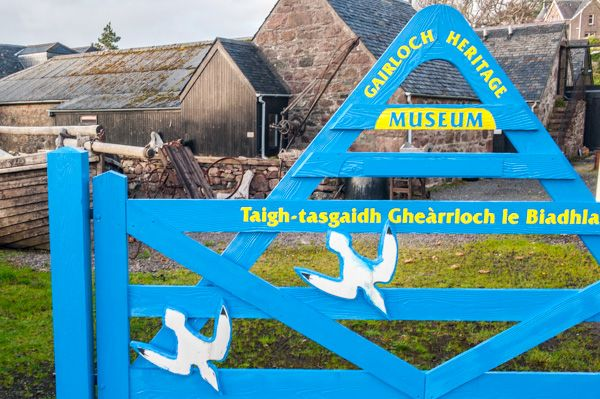Gairloch Heritage Museum photo, The colourful museum gates