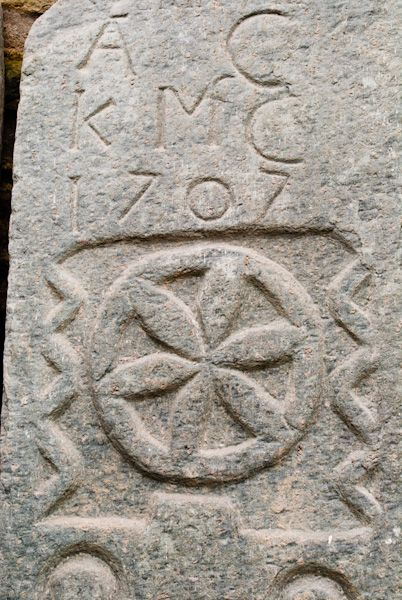 Kilmartin Sculptured Stones photo, Early 18th century carving