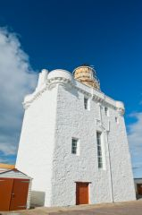 Museum of Scottish Lighthouses, The lighthouse tower building
