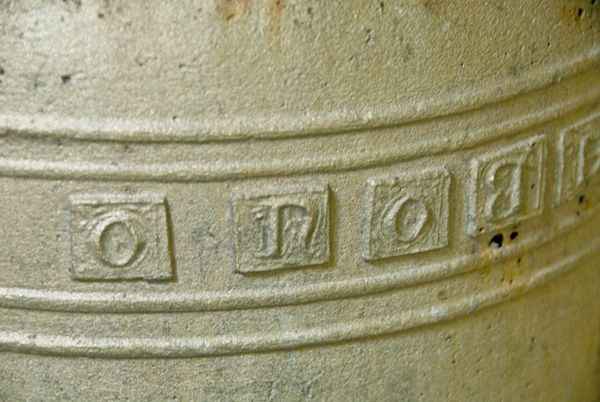 Muncaster, St Michael's Church photo, Inscription on the Henry VI bell