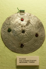 Tunisian breastplate plaque