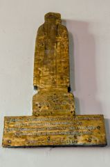 16th century brass