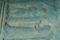 Grave slab carving in chapel