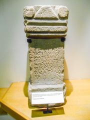 Tullie House Museum, Roman altar to Cocidius, god of war and hunting