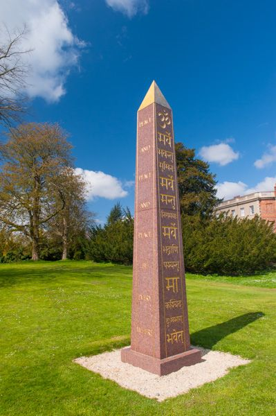 Waterperry Gardens photo, The Peace Obelisk