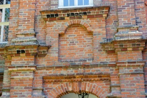 Detail of brickwork over the entrance