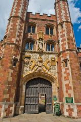 St Johns College, The 16th century gatehouse