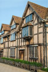 Shakespeare's Birthplace, The front facade of Shakespeare's Birthplace