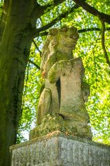 Lion holding a shield on the Hall gatepost