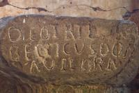 Roman altar inscription, Michaelchurch church